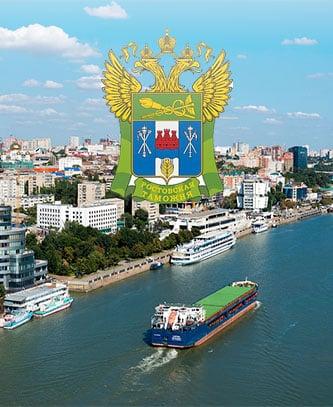 таможенный брокер ростов, таможенный брокер Ростов-на-дону, таможенное оформление Ростов